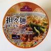 🍜20-1担々麺ヌードル/TOPVALU