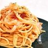 ホットクックレシピ トマトパスタ