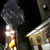【高松】夜遅くやっている讃岐うどんやさん『鶴丸』