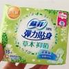 【台湾】台湾の生理用ナプキン、なんでこうなの!?