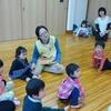 プレ幼稚園、木曜も開始!