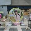 小倉 唯 1st LIVE TOUR「High-Touch☆Summer」@幕張メッセ イベントホール(07.09)