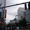 【活動報告】日帰りで札幌市の大通公園で行われている「花フェスタ」を見学してきました。