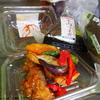 若鶏と夏野菜の甘酢和え