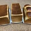 銀座の人気食パン「セントル ザ・ベーカリー」は平日も行列だった