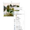 Microsoft Word で画像やクリップアート、ベクターを自由自在に動かす。またコピーするには?