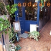 仙台の不思議空間カフェ ボタニカルアイテムアンドカフェ シアン