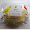 セブンスイーツ新商品!「もちとろプリン」たべたおー^^