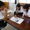 子どもの体験活動指導者のためのリスクマネージメントセミナー~基礎編【活動レポート】