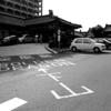 初めての台北