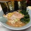 【今週のラーメン1545】 ラーメン屋 けん (東京・武蔵小杉) 醤油・並・カタメ+キャベツ