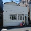 新中野「mogu Cafe(モグカフェ)」〜ラテアートやお店の雰囲気が可愛らしいこじんまりカフェ〜