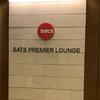 チャンギ国際空港 第3ターミナルSTATS Premierラウンジ 訪問記| 2018/19マレーシア・シンガポール旅行22