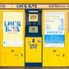 バンコクのコインロッカーを使ってみた!黄色の目印の【LOCKBOX】を調査!