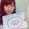 ?女子大生Social Lab? 第5回:インフルエンサーとは…?