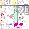 【滋賀イルミネーション】ローザンイルミ2020に行ってきた!【ローザンベリー多和田】