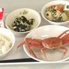 (・∀・)「給食の思い出?蟹が丸ごと1杯出たことかなぁ」(゚◇゚ノ)ノ