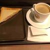 土曜の朝、サンマルクカフェ名古屋名鉄メンズ館店にて。