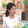 桑子真帆アナウンサーが、安倍首相にインタビュー「ニュースウォッチ9」8月3日(木)放送分の感想