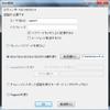 (志賀)超初心者向け:完全無償な検証環境を作る方法(VirtualBox+Vagrant)[CentOS導入編2]