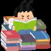 【Lifehack】新型コロナ・ウイルスで「巣ごもり中」にできること/Amazonの Kindle Unlimited で読書に励む