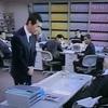 3-23/28-23 1990年4月2日放映 TBS 「左遷」 原作 江波戸哲夫「総合商社」より 高橋一郎 デレクターこまつ座の時代の時間(アングラの帝王から新劇へ)