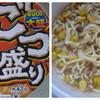渡辺直美ちゃんとご飯食べたよ!YouTube配信見てただけだけど…