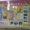 神田川の橋