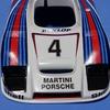 マルティーニ・ポルシェ 936ターボ #4