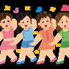 *ライブハウスSTARBOX[大阪・下寺町]道順ガイド