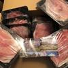 2017年 ふるさと納税  佐賀県みやき町 豚肉🐽