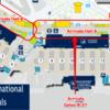 シドニー国際空港到着フロアからのシドニー市街入り:SFC修行でちょっと海外 Page 16