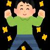 アナタの行動、それは依存?それとも本心?【愛】【恋愛】【甘え】【執着】【アイドル】2019.6.4