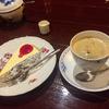 甲府の昔ながらの喫茶店カフェロッシュで、酔い醒ましに自家焙煎のコーヒーをいただく