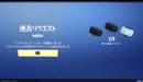 【フォートナイト】スキン返品方法(3回まで)
