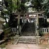 今年初のチームライドは恒例の阿蘇神社詣でからスタート!