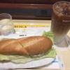#166 ドトールコーヒー ミラノサンドB、アイスハニーカフェ・オレ