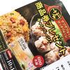 「ザ★」をガツガツ食べてガッチリ稼ごう!商品券プレゼントキャンペーン!