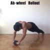 腹筋ローラー「立ちコロ」への段階的トレーニングについて