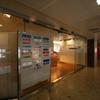 ジュネーブ・ホライゾンラウンジ (Geneva SwissPort Horizon Lounge)