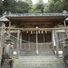 一日一撮 vol.717 天川神社へ2