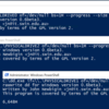 EBS ボリューム初期化を最小の手間で実行するスクリプトを作った