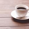 KALDIの水出し珈琲ポットで淹れるアイスコーヒーは絶品!