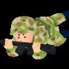 国防ヲ任ゼラレ