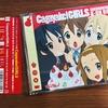 TVアニメ「けいおん!」OP曲:桜高軽音部『Cagayake!GIRLS』レビュー