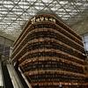 ハリーポッターのような巨大本棚のある図書館 ピョルマダン図書館 ふらっと韓国建築Part5
