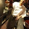天然のホヤ貝 の お刺身!!  東京で食べられます!