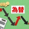 松井証券の口座開設しているならFX会社を新規で開く必要がないかも