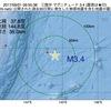 2017年09月21日 09時55分 三陸沖でM3.4の地震