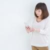 楽天カードアプリの使い方や見方を細かく徹底解説!!